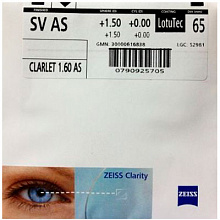 Zeiss SV 1.6 AS LotuTec+